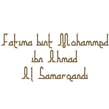 fatima al samarqandi2