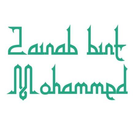 zainab bint mohammed2